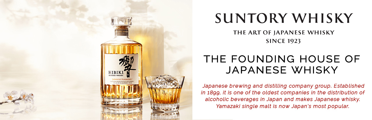 Suntory Japanese Whisky