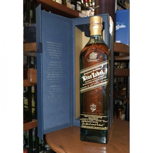 Johnnie Walker - Blue Label David Group Edition | Blended Scotch Whisky