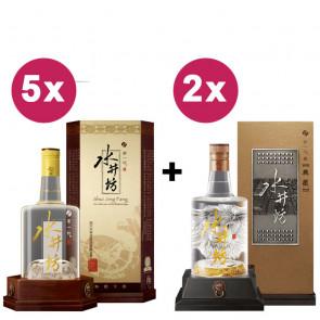 Diageo Bundle | 5 Shui Jing Fang Wellbay + 2 Shui Jing Fang Classic