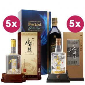 Diageo Bundle | 5 Shui Jing Fang Wellbay + 5 Shui Jing Fang Classic + 1 Johnnie Walker Ghost & Rare Glenury Royal