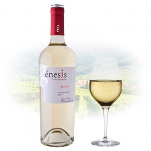 Genesis Chile Reserva Sauvignon Blanc | Philippines Manila Wine