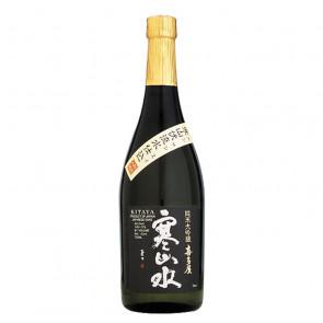 Kitaya - Junmai Dai-Ginjyo - Kansansui Polished to 45% - 720ml | Japanese Sake